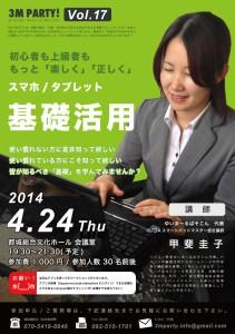 print201404