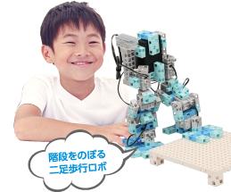 ロボットプログラミング教室画像